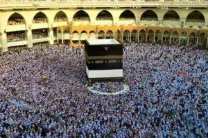 Sunni Islamic WhatsApp Group Link